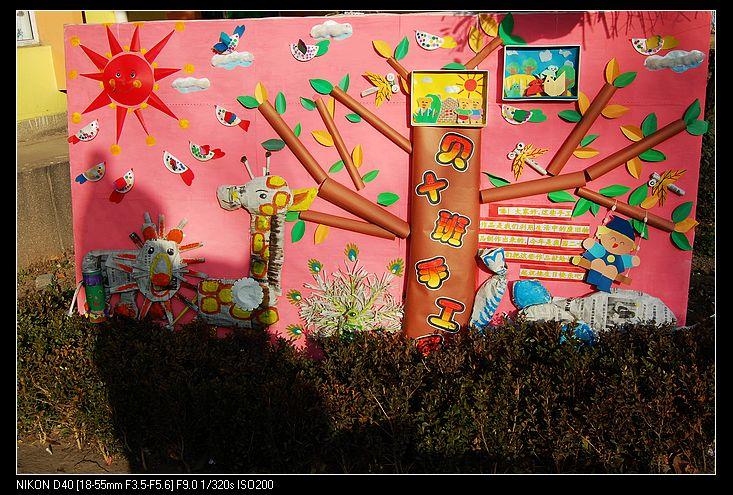 幼儿园中国风花边剪纸